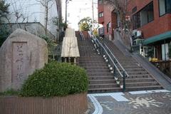 (5)どっぺり坂.JPG