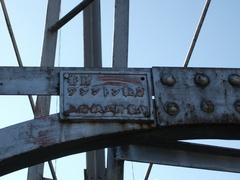 2010.12.12.橋爪の火の見櫓2.JPG