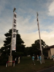 2011.09.22.1.JPG