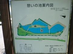 2011.8.29.湧水公園10.JPG