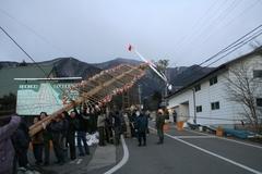 2012.01.02.10.JPG