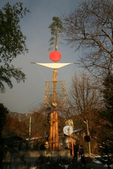 2012.01.02.19.JPG