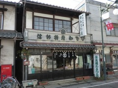 2012.01.03.1.JPG