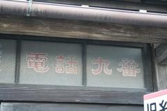 2012.01.03.7.JPG