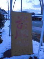 2012.01.22.4.JPG