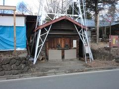 2012.02.26.8.JPG