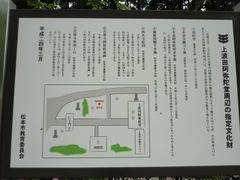 2012.06.09.9.JPG