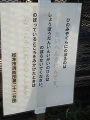 2012.08.04.5.JPG