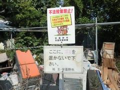 2012.09.08.7.JPG