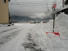 2013.01.16.4.JPG