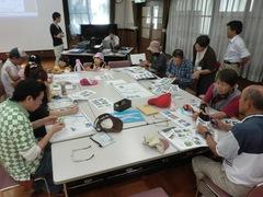2013.09.29.arutano7.JPG
