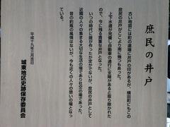2013.12.16.2.JPG