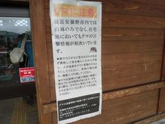 2014.10.23.1.JPG