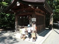 2011.09.10.穂高WR with 古本市2.JPG