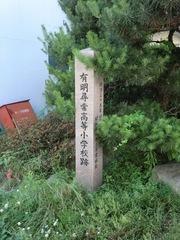 2011.6.29.おひさま1.JPG