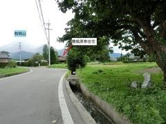 2011.7.13.空爆馬頭観音2.JPG