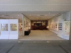 2011.8.01.おひさま展1.JPG