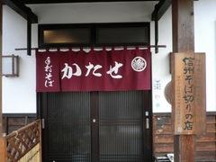 2012.02.13.4.JPG