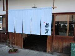 2012.03.01.1.JPG
