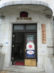 2012.04.15.10.JPG