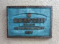 2012.04.15.3.JPG
