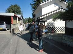 2013.09.29.arutano1.JPG