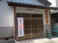 2013.12.16.10.JPG