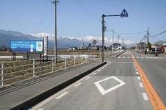 池田町看板2.JPG